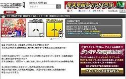 『ちはやふる』で人気上昇中の競技かるた、年始頂上決戦をニコ生独占放送!