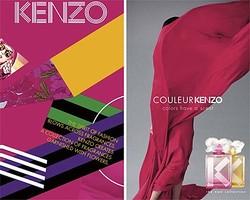 KENZOのファッション・スピリット息づく新香水「カラー ケンゾー」発売