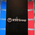 NTT 女性管理職比率を2倍増へ