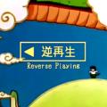 アニメ「ドラゴンボールZ」主題歌の隠しメッセージが話題