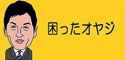 tv_20151113114546.jpg