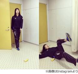 人気バレーボール女子選手がバナナの皮で滑る、木村沙織が動画公開。