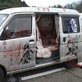 """これが本当の""""痛車""""だ!!警察さえも驚愕する『ひぐらし』痛車が怖すぎる!"""