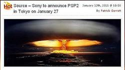 今月27日(木)に次世代携帯ゲーム機・PSP2が公開?