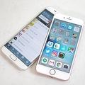 iPhone、おサイフケータイ対応へ? 早ければiPhone 7シリーズに導入も