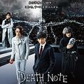 サプライズ満載!  - (C) 大場つぐみ・小畑健/集英社 (C) 2016「DEATH NOTE」FILM PARTNERS