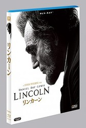 『リンカーン』Blu-ray&DVDは9月13日(金)発売!/[c]2013 Twentieth Century Fox Home EntertainmentLLC. All Rights Reserved.