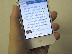 ネット上の漢字が減ってきている?読みやすい、わかりやすいネット・スマホ時代の落とし穴