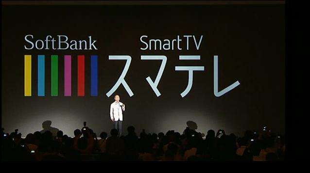 ソフトバンク、専用スティックを挿すだけで映像作品をテレビで視聴できる「SoftBank SmartTV」を発表!2012年12月上旬以降提供開始