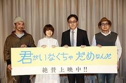 結城プロデューサーと花澤香菜、小木茂光、ムラカミタツヤ監督 ※アニプレックス提供