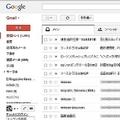Gmailの100通以上溜まった未読メール 一気に既読にできる方法
