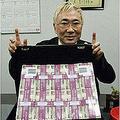 takasu_ichioku