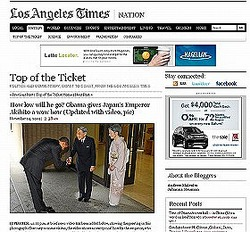 ロサンゼルス・タイムズ紙のサイト記事