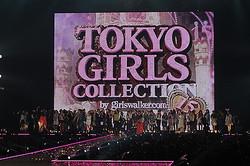 第16回東京ガールズコレクション開催決定 2年半ぶりに″聖地″渋谷へ