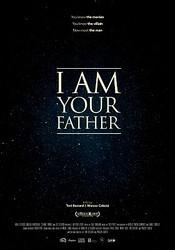 すごいラインナップ!(画像は『I AM YOUR FATHER/アイ・アム・ユア・ファーザー』より)  - (C)1979 - 2014 LUK INTERNACIONAL. All rights reserved.