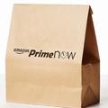 Amazonの「プライムナウ」がエリア拡大 初回利用時には2000円割引も