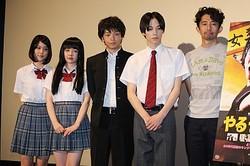映画『やるっきゃ騎士』の初日舞台あいさつが行われ(左から)柳英里紗、遠藤新菜、中村倫也、柾木玲弥、平林克理監督が登壇した