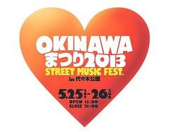 OKINAWAまつり2013