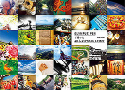 「OLYMPUS PENで撮った40人のPhoto Letter」表紙