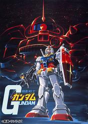 『機動戦士ガンダム』Blu-rayボックス発売決定!ビッグ4のインタビュー収録