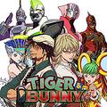 劇場版「TIGER&BUNNY」ビジュアル (C)SUNRISE/T&B PARTNERS, MBS