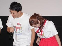 「元カレの加藤が…」と加藤について平も謝罪する場面