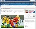 竹島騒動 FIFAが選手の処分決定