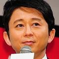 有吉弘行が投票をTwitterで報告 絶妙なボケに大反響