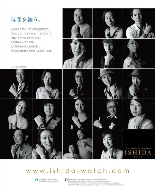 ISHIDA表参道にて大好評だったフォトセッションを再び開催!
