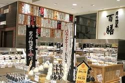 「大丸東京店」男好みのデパチカ公開 世界初出店ワッフルも