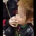 3歳児にタバコを吸わせ大炎上 親を名乗る人物が謝罪「警察にわ言わないでください」