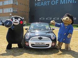 くまモン仕様のMINI 英国BMW工場で初公開