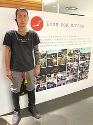 全103点 人気ブランド限定品揃うLOVE FOR NIPPON×伊勢丹ショップオープン