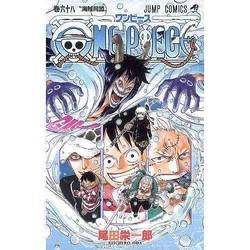 ワンピ&のぼうが2週連続1位、コミック&文庫とも先週TOP10作品強し。