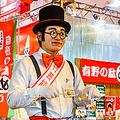 自分の知らない国について想像を膨らませることは楽しいことだ。多くの外国人は日本人に対して「責任感があり、真面目だが、ユーモアに欠ける」というイメージを持っているようだ。多くの中国人も同様のイメージを抱いているようだが、旅行で日本を訪れ、日本に対する印象が良くなったという声は少なくない。(イメージ写真提供:(C) coward_lion/123RF)