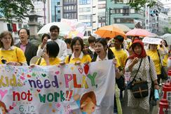 11日に行われた「児童労働反対世界デー・ウォーク」(撮影:佐谷恭)