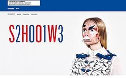 350周年アントワープ芸術学校 ファッション科のショーをライブ配信