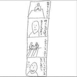 4コママンガ 『役者の日常209』。浅野忠信作。(画像はinstagram.com/tadanobu_asanoより)