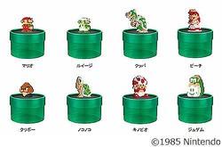 缶コーヒーにドットマリオ付属、「スーパーマリオ」フィギュア8種。