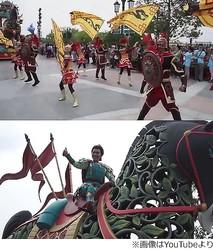 ムーランわからずフジ番組炎上、上海ディズニー特集で「三国志風の山車」。