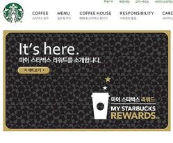 スターバックスが日本産茶葉を使用、韓国で「セシウム入り」との噂広まる