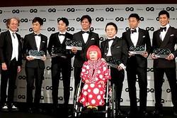 GQ「2012年最も輝いた男」に前澤・紀信・有吉ら7名 草間彌生も日本初部門受賞