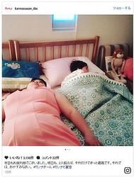 写真は「カンナさーん!」公式Instagramのスクリーンショット