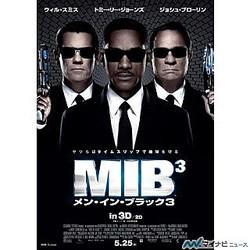 2012年5月に公開の映画をまるっとご紹介