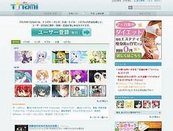 アニメ・マンガ系クリエイターの総合情報サイト「TINAMI」、7月のリニューアル後わずか1ヵ月半で、登録ユーザー数が15万人を突破。ページビュー数も前月比150%超の増加。