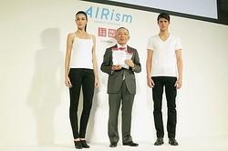 ユニクロ「エアリズム」5,300万枚販売に向け世界で本格展開スタート