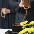 意外に知られていない!? 公的保険から支給される葬祭費や埋葬料を紹介