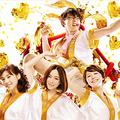 (C) 2011映画「モテキ」製作委員会