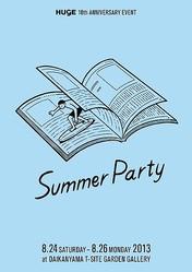 創刊10周年HUGE 代官山で3日間の夏祭り開催
