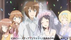 TVアニメ『この中に1人、妹がいる!』、第5話の先行場面カットを紹介